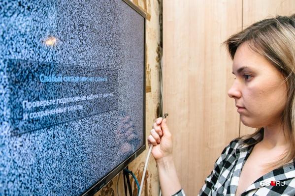 Самарцам доступны два пакета цифровых каналов