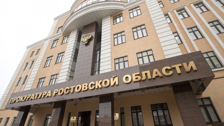 В Каменске-Шахтинском главного архитектора оштрафовали за превышение должностных полномочий