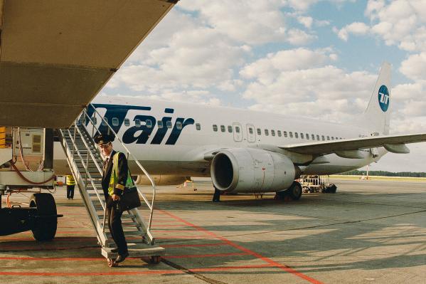 Пассажиры двух рейсов не могут улететь в Москву