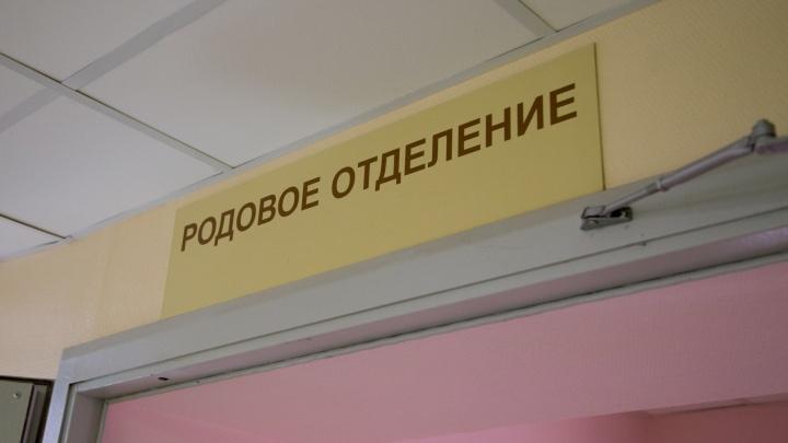 Мам и малышей, выписанных из 10-го роддома Екатеринбурга, срочно вызвали провериться на туберкулез
