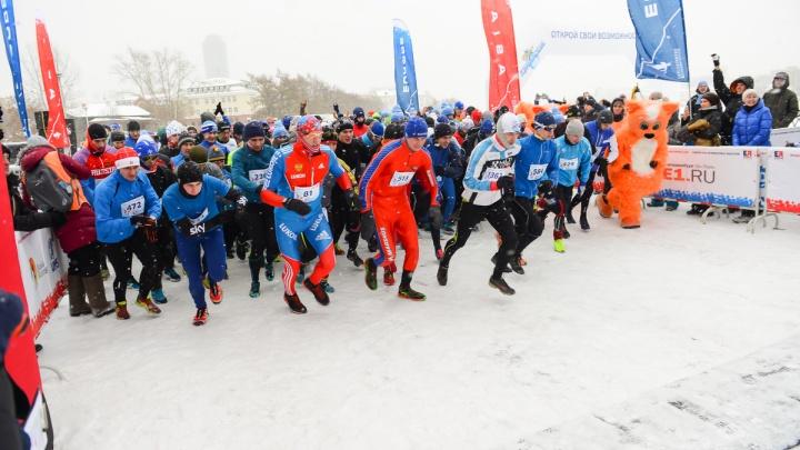 Из-за зимнего полумарафона в воскресенье перекроют движение в центре Екатеринбурга