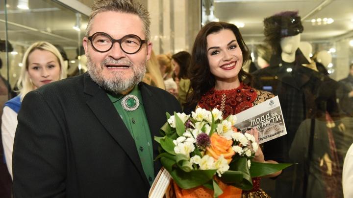 «Вас надо поставить в галерею»: историк моды Александр Васильев восхитился уральским дизайнером