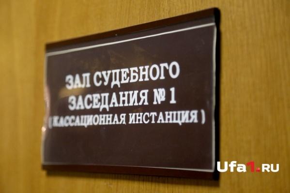 Суд оправдал сотрудников полиции
