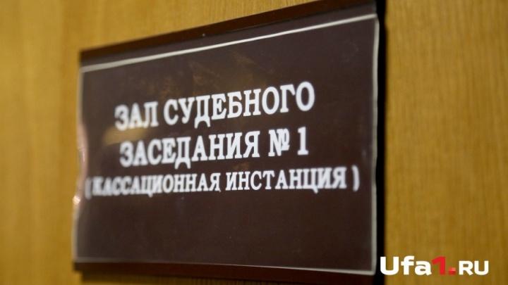 В Башкирии суд оправдал начальника УГРО, которого обвиняли в пытках
