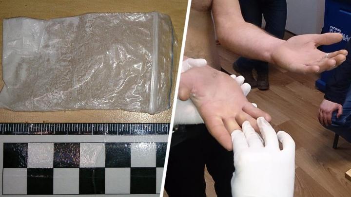 В Ростовской области осудили украинского наркокурьера за попытку провезти через границу амфетамин