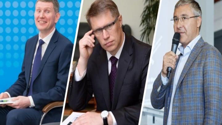 Кто в новом правительстве? Свердловчанин возглавил Министерство здравоохранения