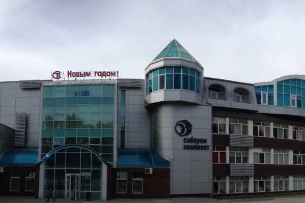 Представители завода «Сибпромкомплект» рассчитывают, что расследование дела о хищении сдвинется с мертвой точки