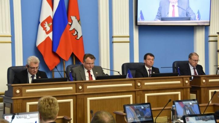 В Перми проведут круглый стол по развитию сферы потребительского рынка
