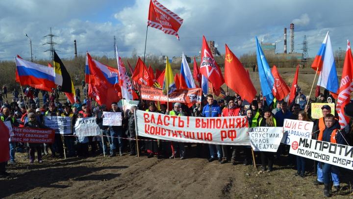 «Наконец вышли единым фронтом»: в Новодвинске впервые прошёл антимусорный митинг