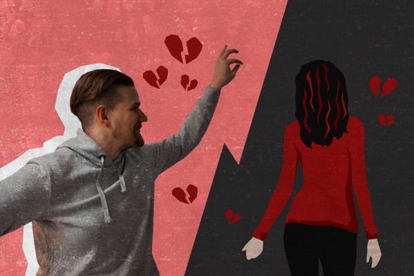 А вы когда-нибудь задумывались, как это, когда вас публично бросают прямо в День святого Валентина?