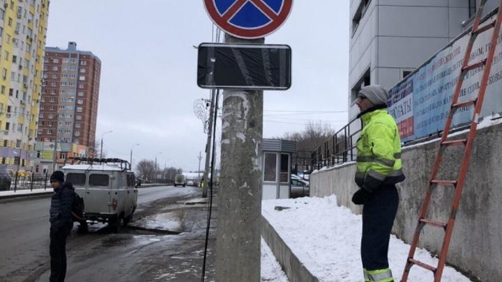 В Самаре запретили парковаться на улице Солнечной