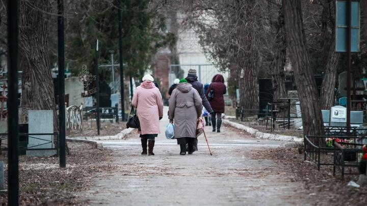 За год население Ростовской области уменьшилось на 8,5 тысячи человек