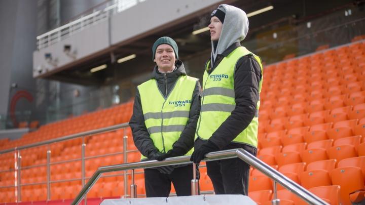 Первая игра на «Екатеринбург Арене»: кто помог сделать матч ярче