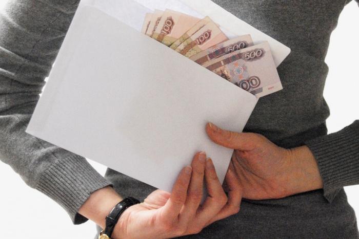 Эксперты прогнозируют рост зарплат у новосибирцев
