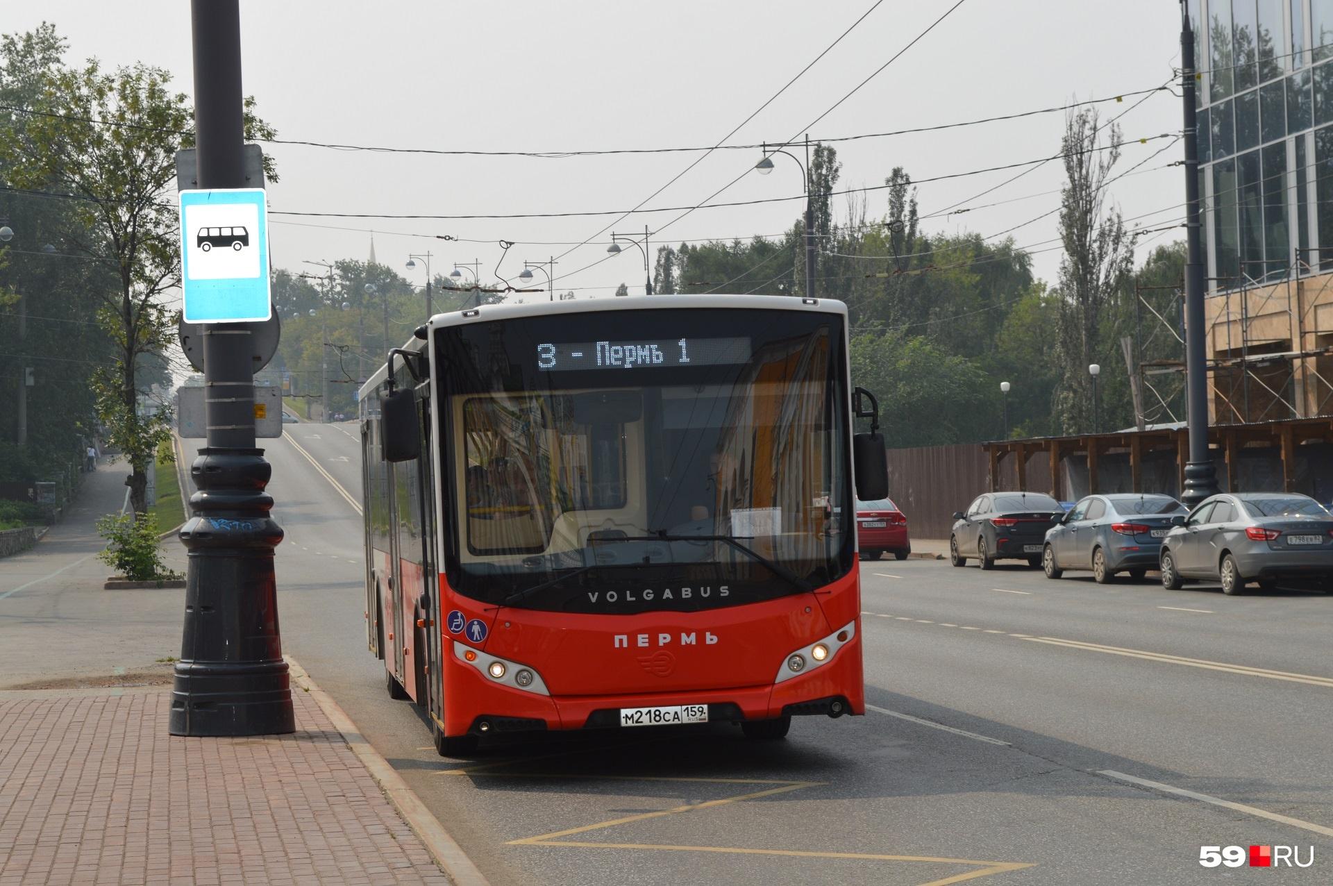 Ревизоры проверяют только новые автобусы
