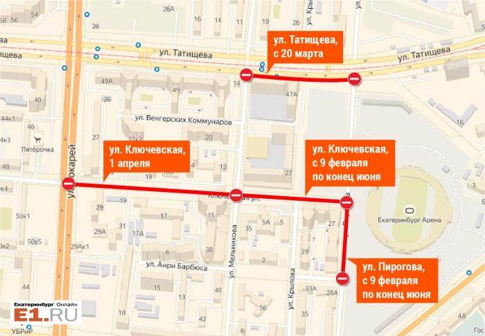 Проехать по Ключевской будет нельзя 1 апреля