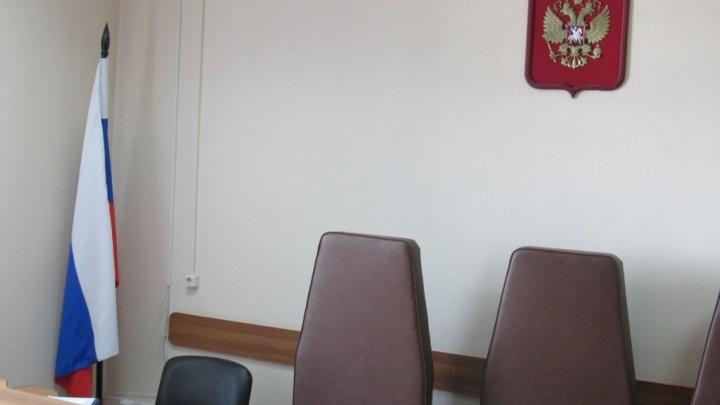 На 1,5 года условно осудили курганца за оскорбление сотрудника полиции