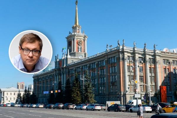 Дмитрий Сергин считает, что у мэра был очень непростой год
