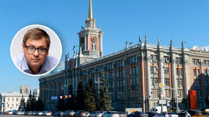 «Напоминает деятельность слесаря-интеллигента»: депутат гордумы — о годе правления Высокинского