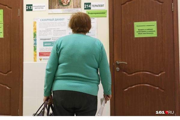 Работу неотложных кабинетов в Ростове продлили до 10 часов вечера