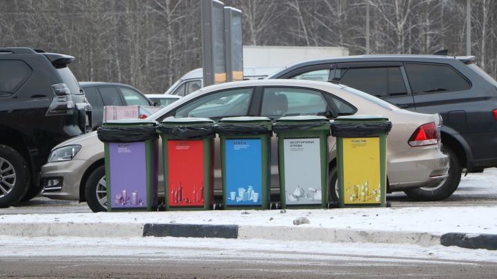 Потому что дешевле: более 150 домов в Нижегородской области перешли на раздельный сбор мусора