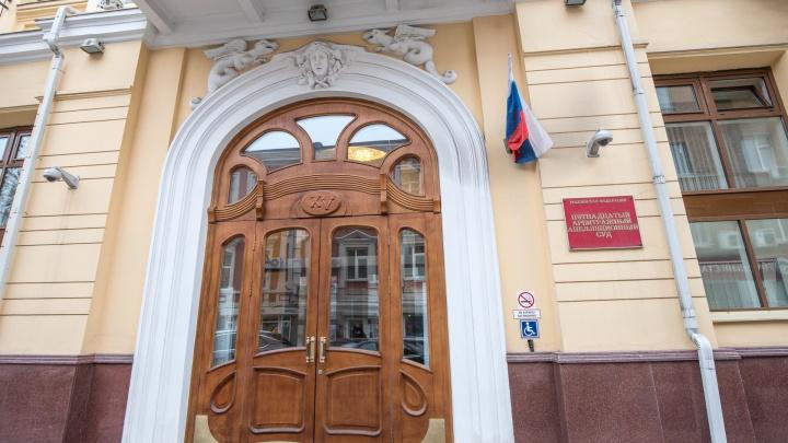 Сговор между администрацией Ростова и «Деловым сообществом» обжаловать не удалось