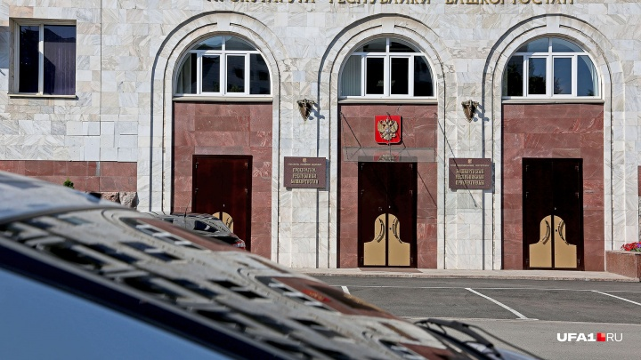 Прокурора из Башкирии, которого обвиняют в прослушке и превышении полномочий, взяли под арест