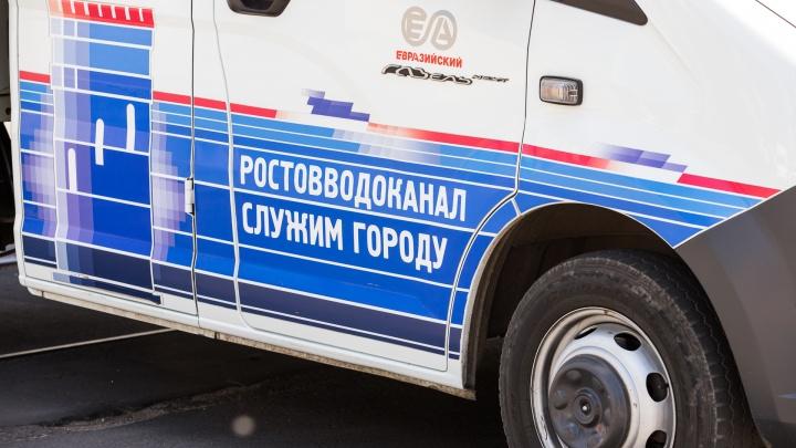 В Ленинском районе Ростова на сутки отключат воду