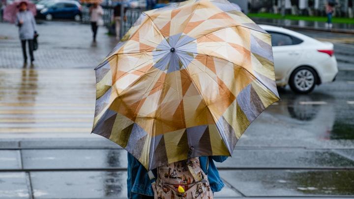 Синоптики рассказали о погоде в Прикамье в октябре (и всё не так плохо)