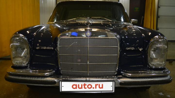 Новосибирец продаёт 52-летний «Мерседес» S-классаи уверяет, что машина принадлежала принцу Монако
