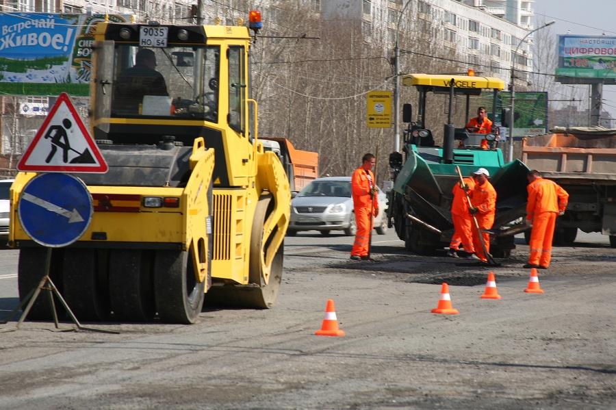 Ремонт дорог вНовосибирске начнется сБердского шоссе