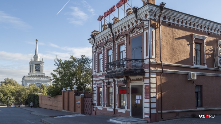 Центробанк лишил лицензии бывший банк замгубернатора Волгоградской области