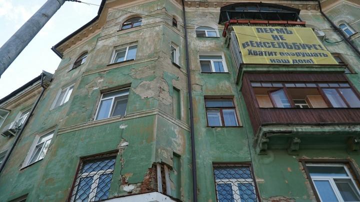 «Дом держится на честном слове»: председатель ТСЖ на Куйбышева, 86 о ситуации с треснувшими маячками