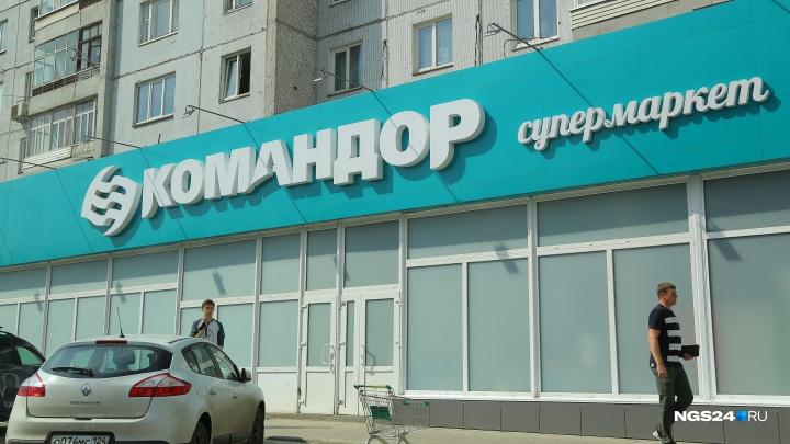 Красноярский «Командор» выиграл суд за название у «патентного тролля»