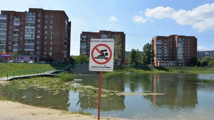 «Звучит количество утонувших»: в Челябинске сделали оповещение на прудах и карьерах