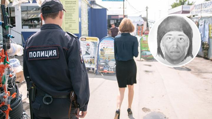 Затащил женщину за гаражи: в Самаре возобновили поиски насильника с проспекта Карла Маркса