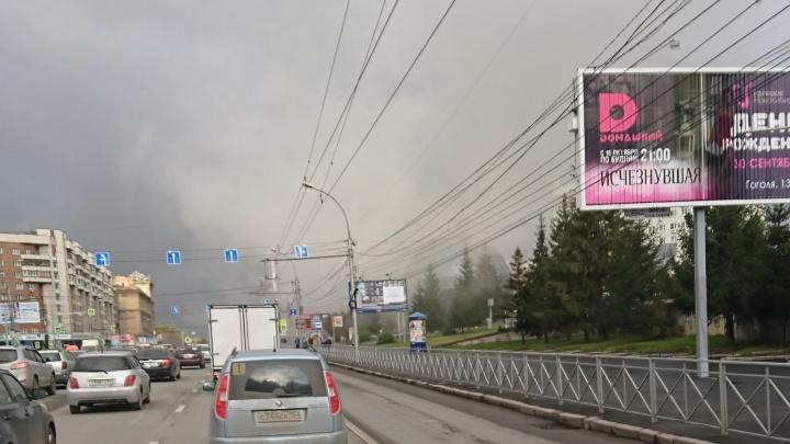 Центр Новосибирска окутало дымом