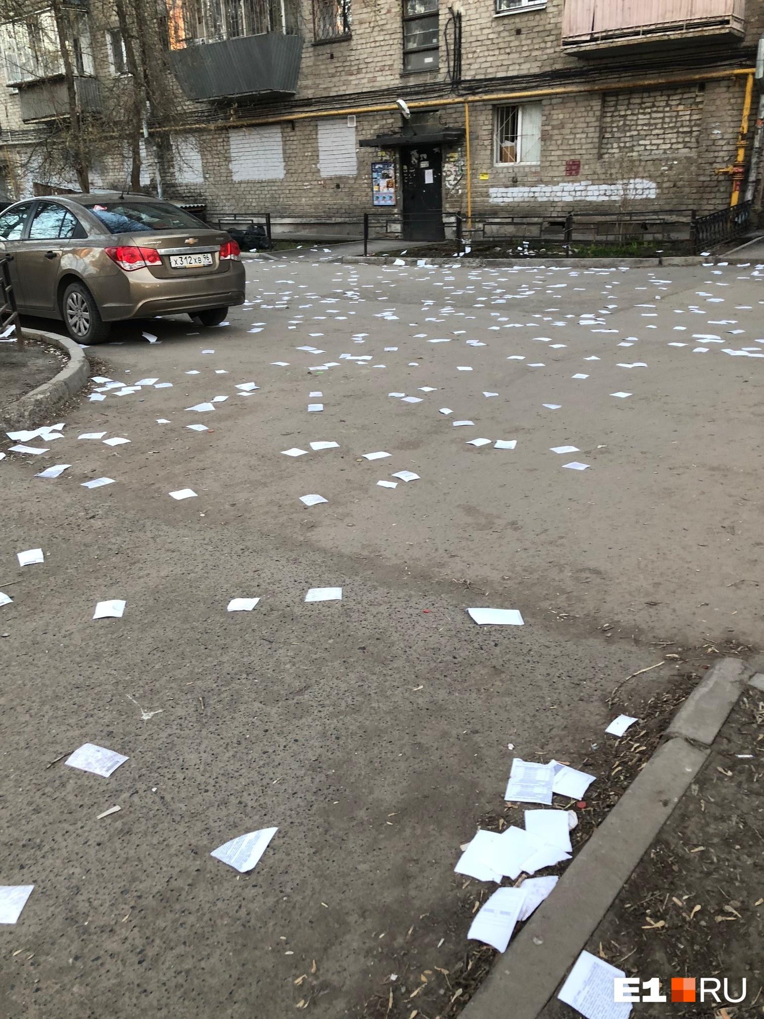 Весь двор усыпан бумагой