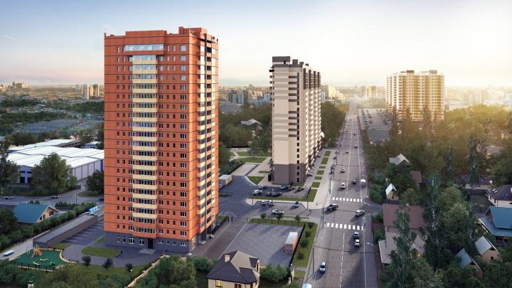 В новостройке комфорт-класса открыли продажи квартир с квадратными планировками: это отличный старт