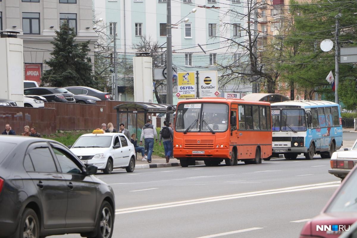 Подведены результаты 2-го конкурса поавтобусным маршрутам вНижнем Новгороде