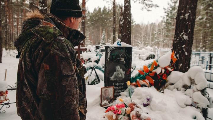 Няня смерти. Как живет семья из Заводоуковска, у которой похитили и принесли в жертву младенца