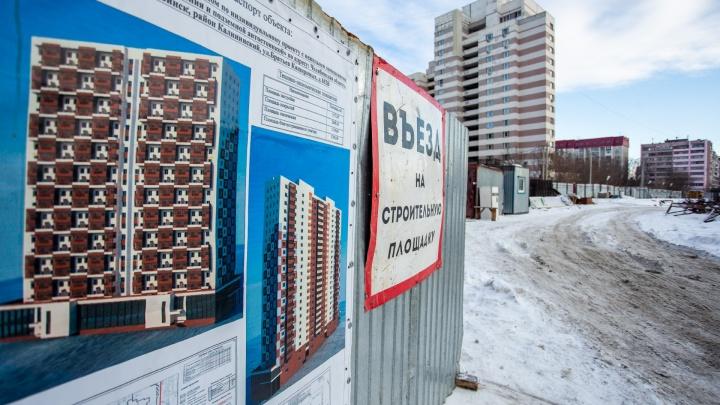Мэрия «забила сваю» на требование прокурора Челябинска остановить строительство 25-этажки