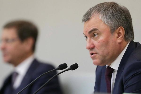 Вячеслав Володин рассказал, кто в России получает мизерные пенсии