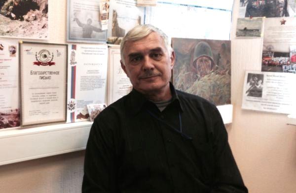 Историк Владимир Афанасенко