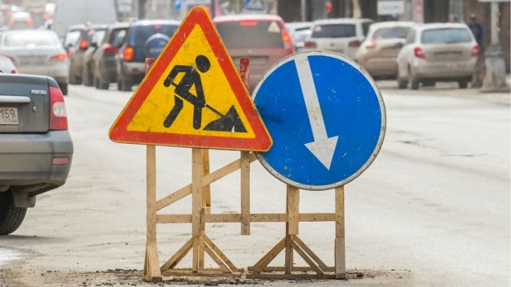 В Перми из-за раскопок перекрыли движение по улице Гатчинской