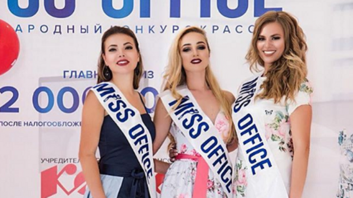 Три ростовчанки вышли в полуфинал конкурса красоты «Мисс Офис»
