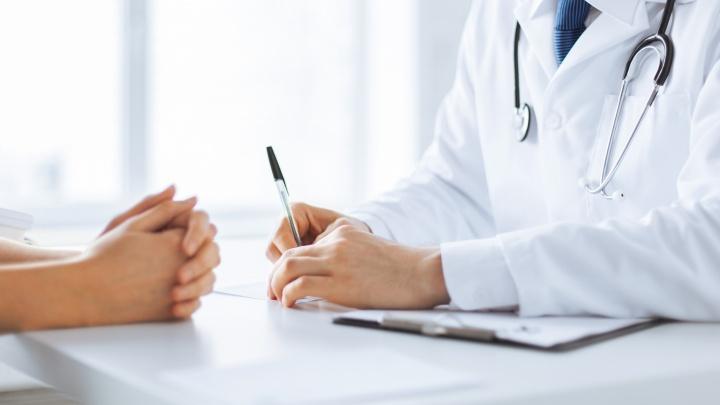 В случае болезни тюменцы смогут рассчитывать на дорогое лечение от ракапо страховому полису