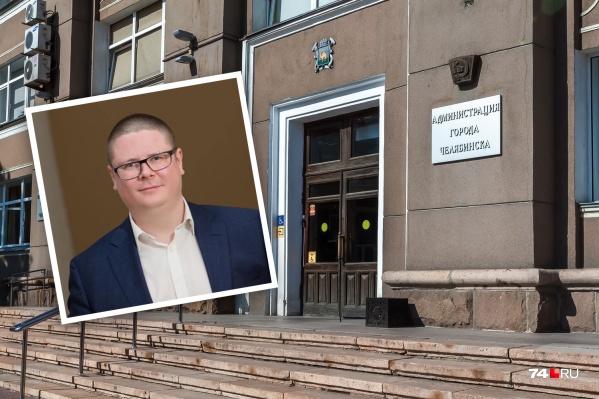 Собеседования с претендентами на пост мэра Челябинска пройдут 12 ноября