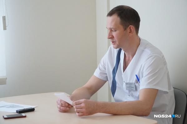Как рассказывает хирург, мужчины болеют раком печени почти в два раза чаще, чем женщины, но со временем эта разница становится все меньше