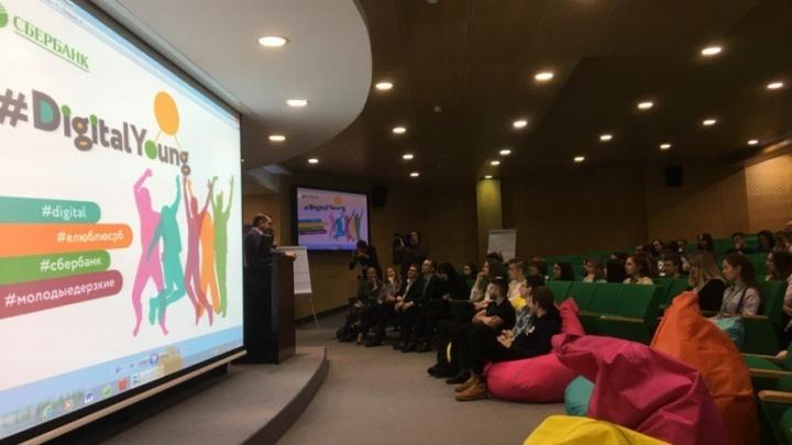 Ярославским студентам рассказали, на кого учиться, чтобы найти работу в будущем